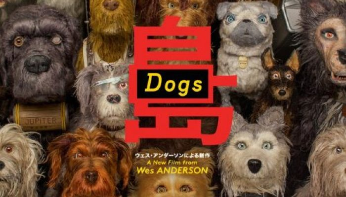 ISLE OF DOGS Family Movie Review